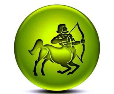 Денежный (финансовый) гороскоп на Две тысячи шестнадцать год стрелец