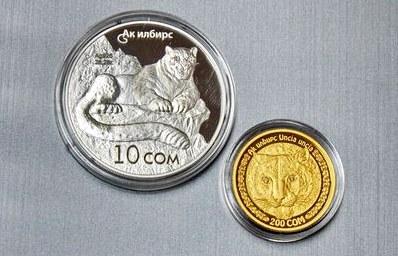 Как отличить оригинальную коллекционную монету от поддельной?